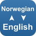 QuickDict Norwegian-English